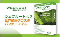 SecureAnywhere(WEBROOT)